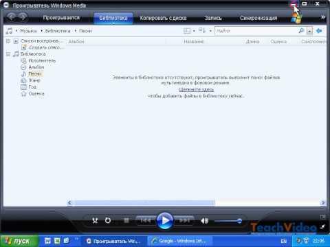 видео: Сворачивание окон в windows xp (17/47)