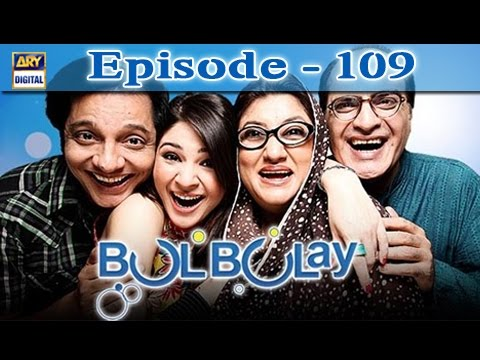 Bulbulay Ep 109 - ARY Digital Drama