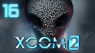 XCOM 2 - Na Modach #16 - Operacja Grobowcowy Grób