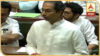 Mumbai | CM Uddhav Thackeray speech in vidhansabha overview | ABP Majha