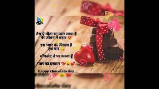 Happy  🍫chocolate 🍫day status video|Chocolate day whatsapp status video|9 Feb 2019