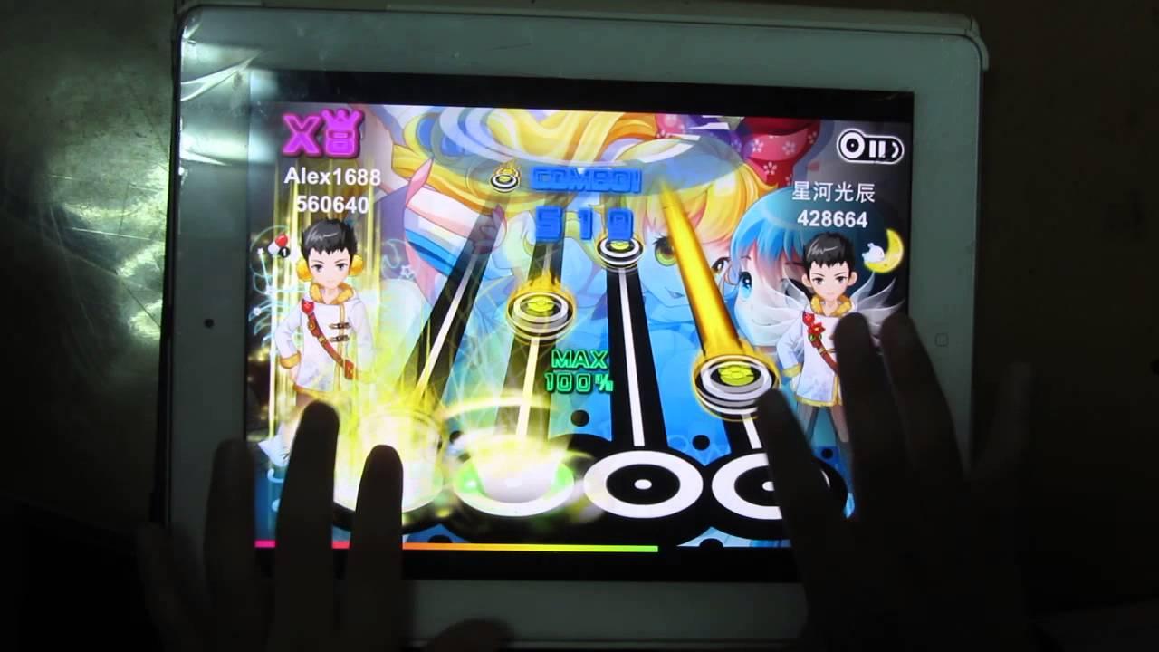 20140105 樂動時代 Flower Dance 等級十 打99.5 S 對戰成功 - YouTube