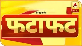 Latest News In Super-Fast Speed | Top 100 | ABP News