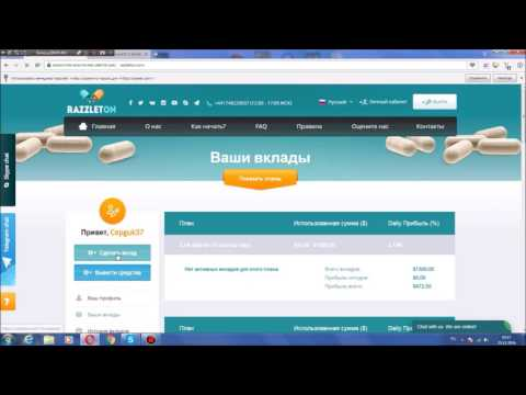 Заработок на email. Как заработать на автомате без вложений. Заработок в интернете.из YouTube · Длительность: 7 мин47 с