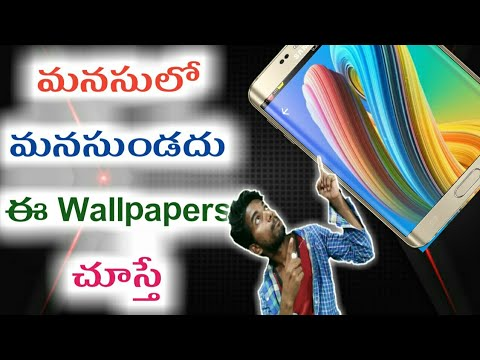 Cool Wallpaper App For Android Phones Awesome Wallpapers Youtube