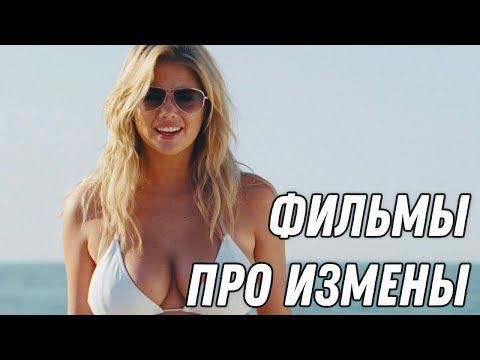 Цена страсти фильм (ПГМ vs Здравомыслие)