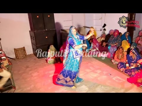 Luk chup na jao ji || Rathore wedding dance by baisa || rajputi wedding dance