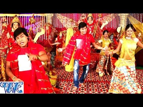 लच -लच लचके निमिया गछिया - Pachra Bhawani Mai Ke - Mohan Rathod - Bhojpuri Devi Geet 2016 New
