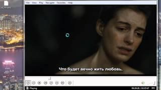 Как загрузить субтитры в видео