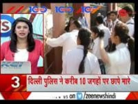 Central Board of Secondary Education (CBSE) to re-conduct class 10th mathematics, 12th economics