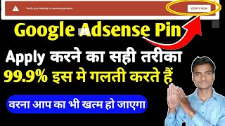 How to apply Google Adsens pin after 10$ | Google Adsens Action Button Not Showing