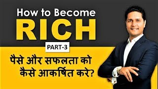 💰 How to become RICH in hindi -3 How to become Millionaire   Attract Money   Parikshit Jobanputra