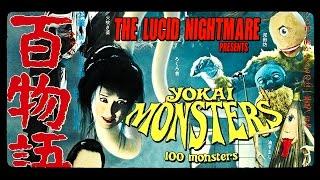 Popular Videos - Yokai Monsters