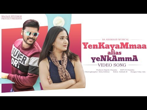 Yenkayamma alias Yenkamma Video Song | Album | SA Aramaan, Rasignya Reddy | Telugu Rap Song 2019