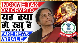Income tax on crypto | bitcoin update | indian crypto bill update | cryptocurrency news today