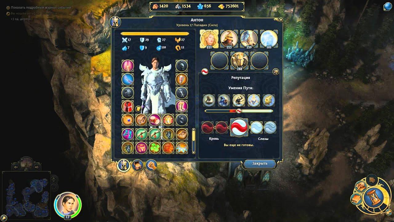 Видео прохождения магия меча онлайн 6 серия