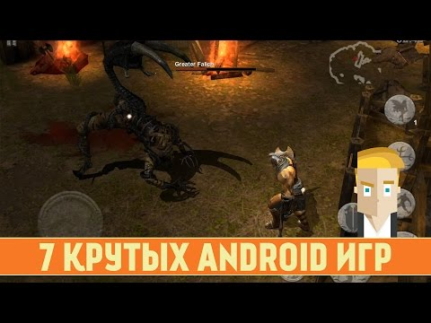 7 КРУТЫХ ANDROID ИГР - Game Plan #774