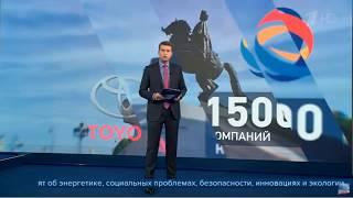 Смотреть видео Где деньги Зин? Обзор новостей за неделю - ПМЭФ и выборы мэра Москвы онлайн