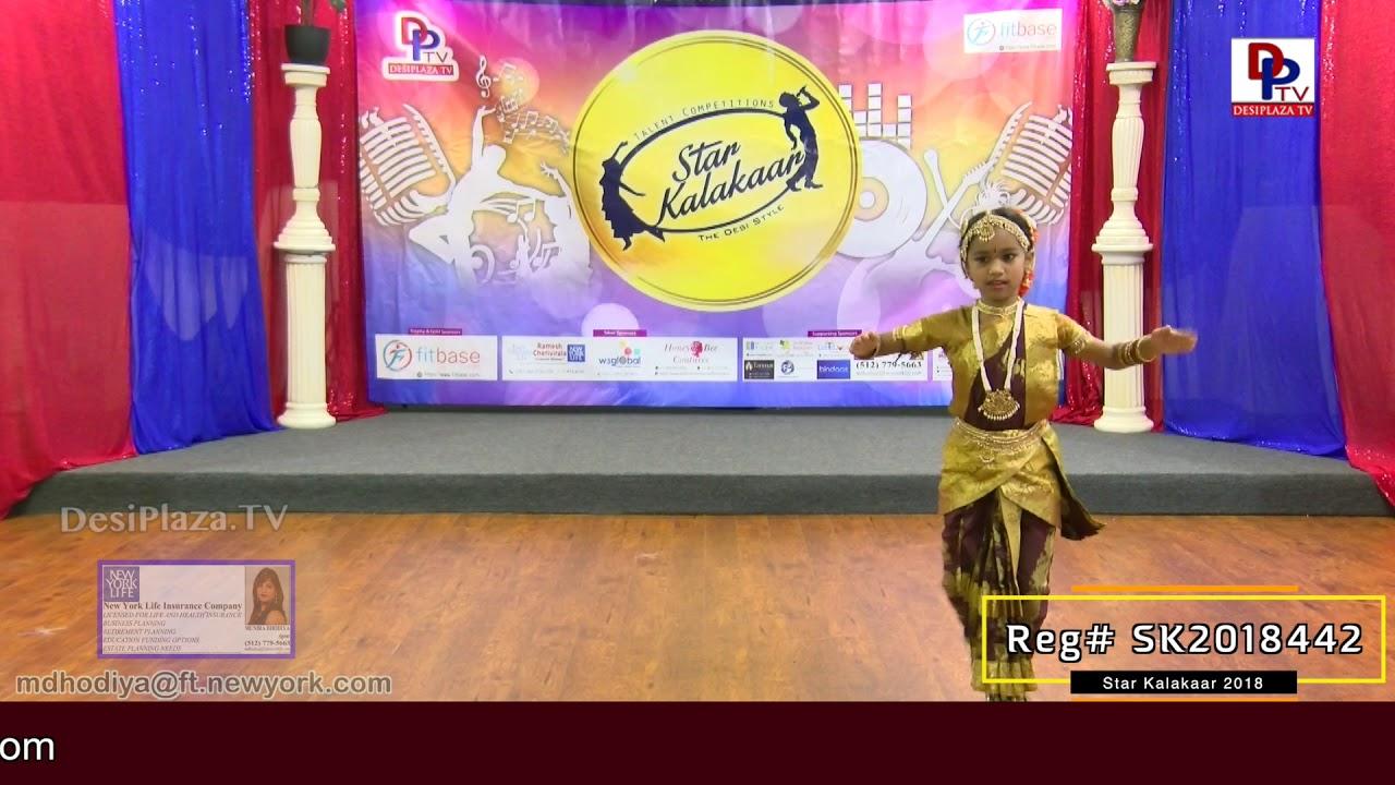 Participant Reg# SK2018-442 Performance - 1st Round - US Star Kalakaar 2018 || DesiplazaTV