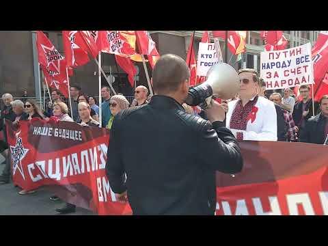 1 Мая в Москве: Социализм вместо Путина!