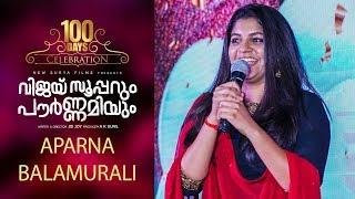 Vijay Superum Pournamiyum 100 Days Celebration   Aparna Balamurali   Asif Ali   Jis Joy