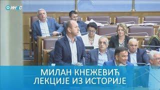 ИН4С: Милан Кнежевић (ДФ). Лекције из историје.