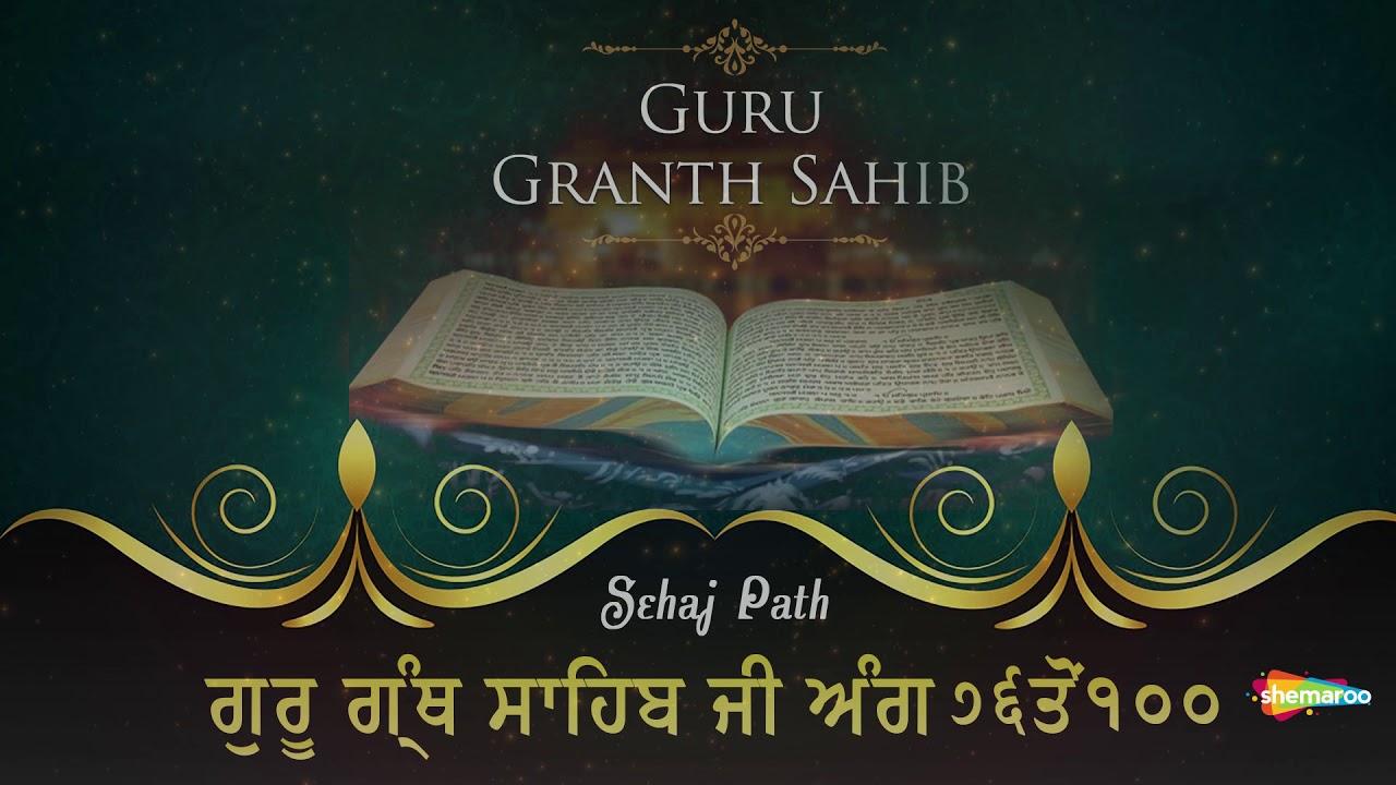 ਸਹਿਜ ਪਾਠ || Sehaj Path | Ang 76 To 100 | Sri Guru Granth Sahib Ji | 550  Saal Guru Nanak De Naal