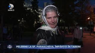 Stirile Kanal D (13.10.2020) - Pelerinii la Sf. Parascheva, impartiti in tabere! | Editie de pranz