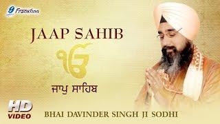 ਜਾਪੁ ਸਾਹਿਬ - Jaap Sahib Full Path - Nitnem Path - Bhai Davinder Singh Ji Sodhi - Sikh Prayer Thumb
