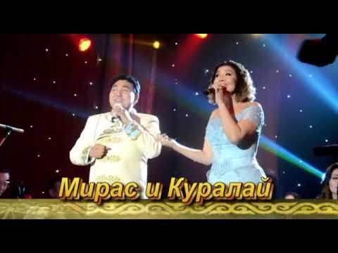 Оркестр Курмангазы выступит в Санкт-Петербурге