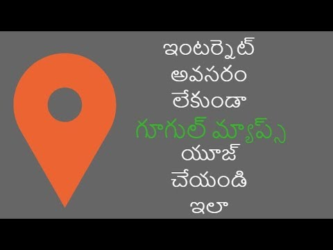 How to use google maps offline in telugu?