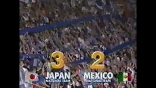 Japan 3 Mexico 2  kirin cup 1996