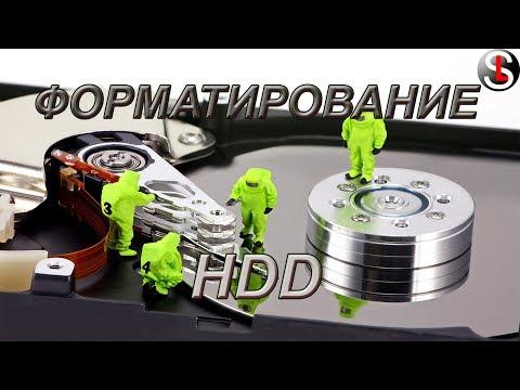 Как отформатировать жесткий диск полностью через биос