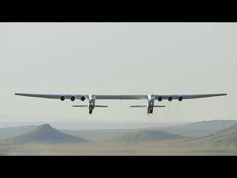 Самый большой самолет