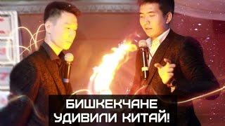 Great Magic l Фокусники в Бишкеке на мероприятия l Развлекательное шоу