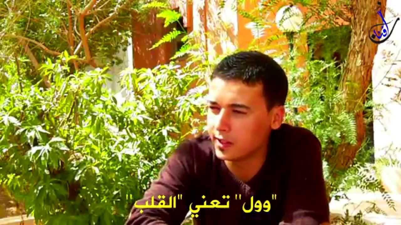 فيلم أمازيغي قصير و رائع بعنوان دقائق أمازيغية