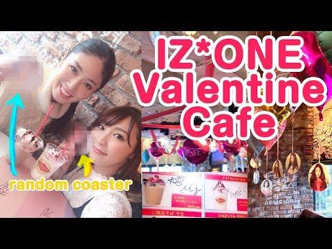 カフェレポIZ*ONE好きと言わせたいバレンタインカフェ IZONE 109 Valentine cafe random coaster