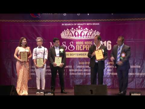 MISS HK NEPAL 2016 ( Complete Event)