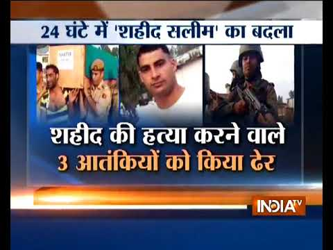 J-K: Security forces avenge death of Constable Saleem, gun down 3 terrorists