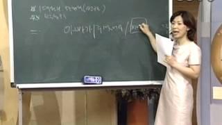 9강 5차원영어학습법 종합5단계훈련 및 민성아교수특강