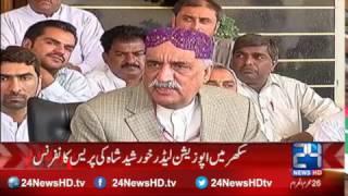 Press conference of opposition leader Khursheed Shah in Sukkur