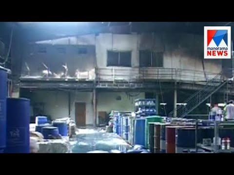 Paint Production Factory Catches Fire In Kalamassery | Manorama News