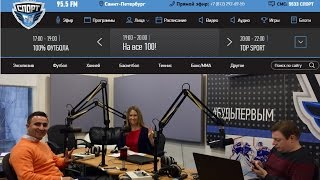 Гольф-клуб GORKI в гостях у СПОРТ FM (95,5 FM)