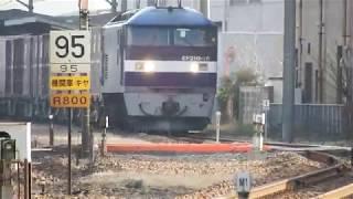 JR山陽本線 貨物列車 EF210ー16