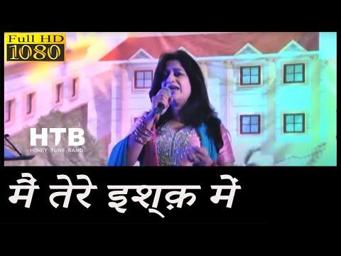 Main Tere Ishq Mein | Mayur Soni | Loafer | Mumtaz, Dharmendra, Lata Mangeshkar