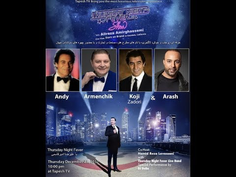 Thursday Night Fever with Alireza Amirghassemi - Episode 26
