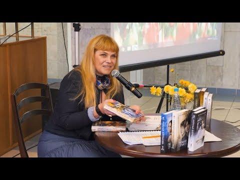 Вместе с известной писательницей Натальей Батраковой прочувствуем Миг бесконечности!