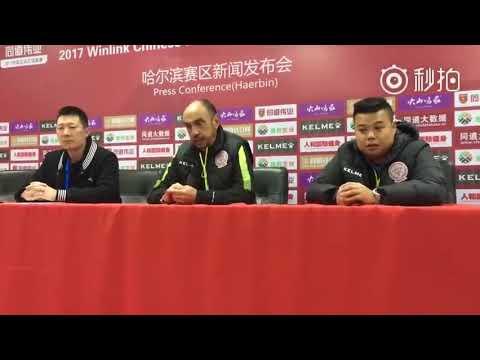 Coletiva Manuel Cajuda - Pós Jogo Heilongjiang 0-0 Sichuan