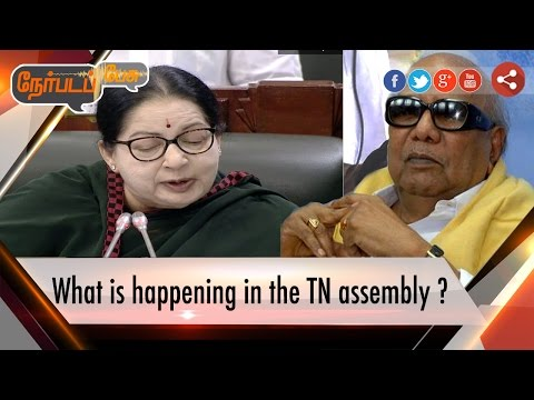 Nerpada Pesu: What is happening in the Tamilnadu assembly ? | 22/08/16 | Puthiya Thalaimurai