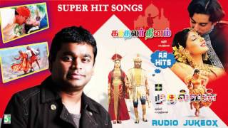 A.R.Rahman Best Songs | Mudhalvan & Kadhalar Dhinam Audio Jukebox